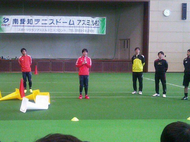 スポーツクラブアスミル様 名波浩 氏 イベント開催