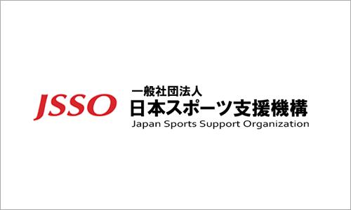 JSSO 一般社団法人 日本スポーツ支援機構
